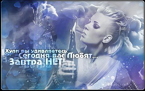 http://s3.uploads.ru/rH0sl.png