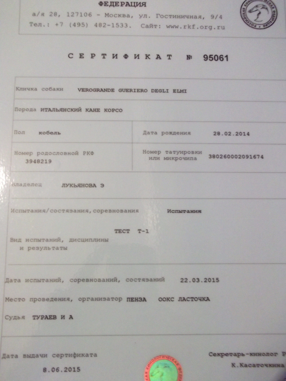 http://s3.uploads.ru/rSbY8.jpg