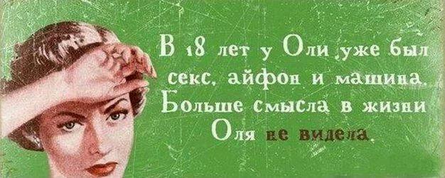 http://s3.uploads.ru/rWmal.jpg