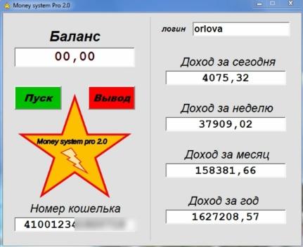 http://s3.uploads.ru/ravTk.jpg