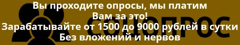http://s3.uploads.ru/rbAwN.jpg