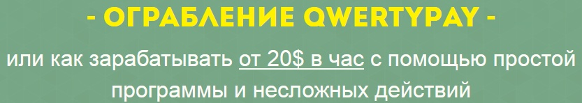 http://s3.uploads.ru/rkMWb.jpg