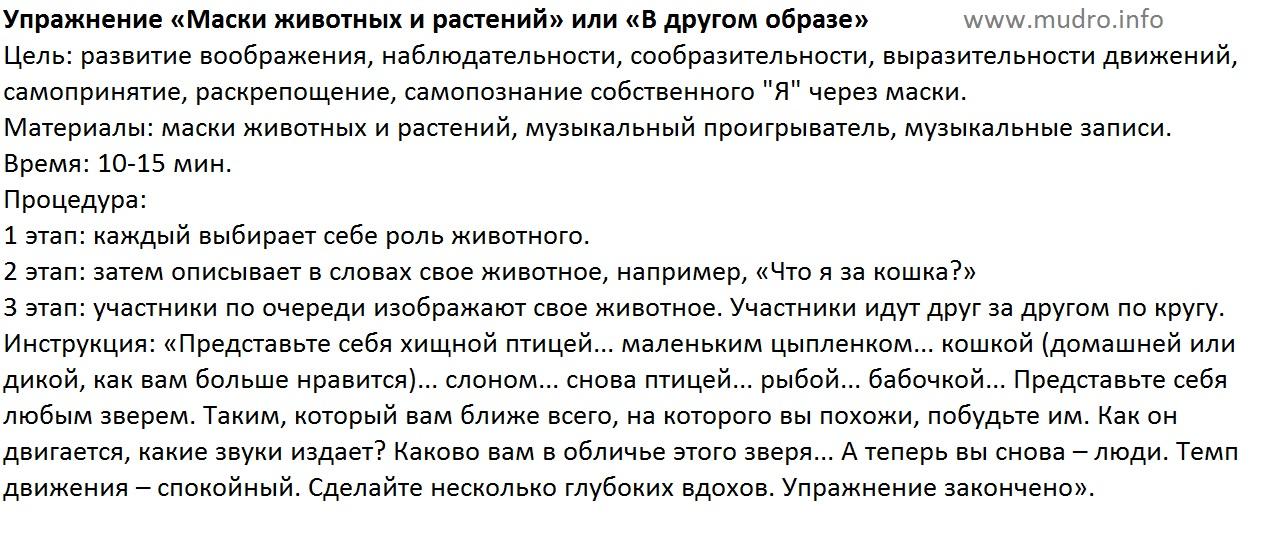 http://s3.uploads.ru/rx0En.jpg