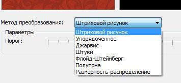 http://s3.uploads.ru/sKH8b.jpg