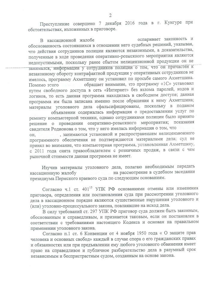 http://s3.uploads.ru/sM5cV.jpg