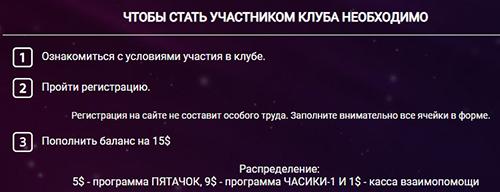 http://s3.uploads.ru/sV0TN.jpg