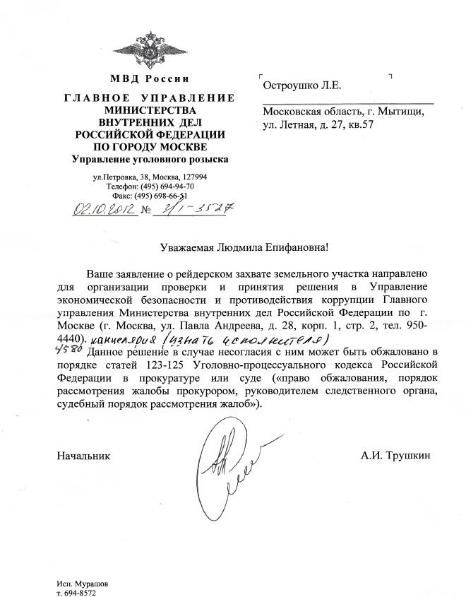 http://s3.uploads.ru/sYBCF.jpg