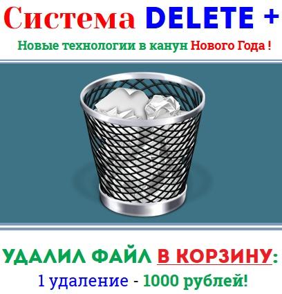 http://s3.uploads.ru/syvwf.jpg