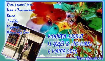 http://s3.uploads.ru/t/02BfY.jpg