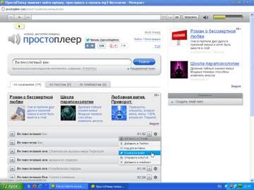http://s3.uploads.ru/t/08CEY.jpg
