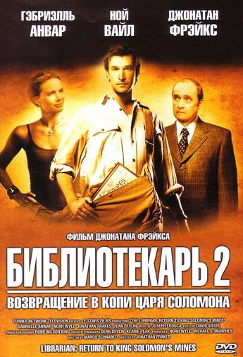 http://s3.uploads.ru/t/09ro5.jpg