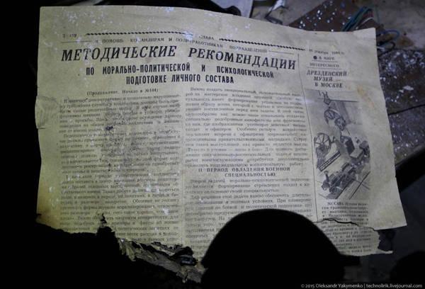 http://s3.uploads.ru/t/0R2vu.jpg