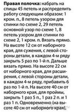 http://s3.uploads.ru/t/0hRoE.jpg