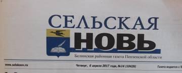 http://s3.uploads.ru/t/0nRdf.jpg