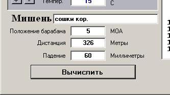 http://s3.uploads.ru/t/0oc3U.jpg