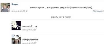 http://s3.uploads.ru/t/16B2I.jpg