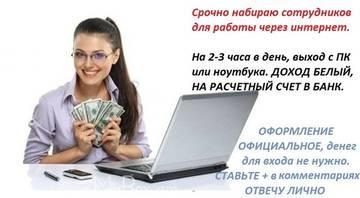 http://s3.uploads.ru/t/1Awki.jpg