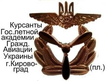 http://s3.uploads.ru/t/1Ssa9.jpg