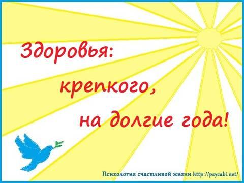 http://s3.uploads.ru/t/1UNmf.jpg