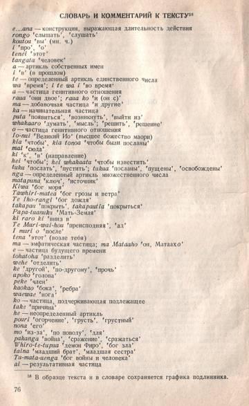 http://s3.uploads.ru/t/1VoBl.jpg