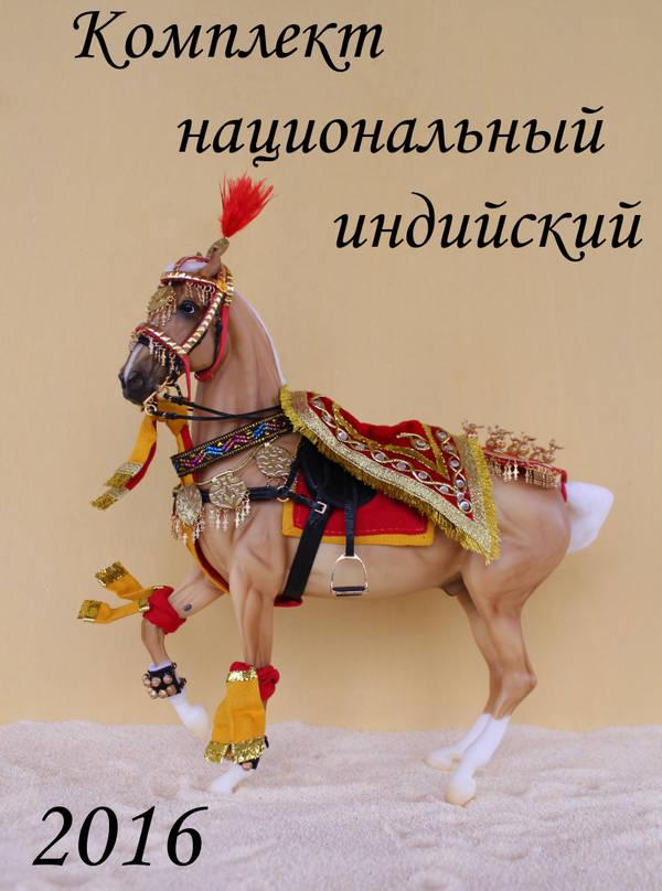 http://s3.uploads.ru/t/1iVGm.jpg