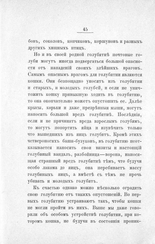 http://s3.uploads.ru/t/1nKwf.jpg