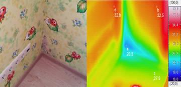 Тепловизионное обследование Вашей квартиры!