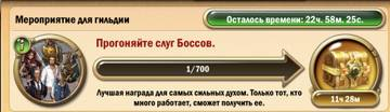 http://s3.uploads.ru/t/1q6PK.jpg