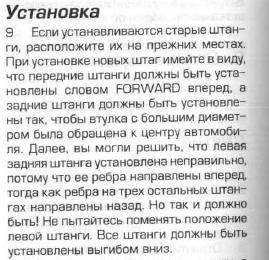 http://s3.uploads.ru/t/26fcB.png