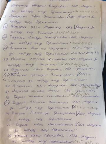 http://s3.uploads.ru/t/2GRBW.jpg
