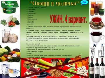http://s3.uploads.ru/t/2IAux.jpg