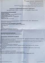 http://s3.uploads.ru/t/2Orqi.jpg