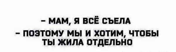 http://s3.uploads.ru/t/2ZlVT.jpg