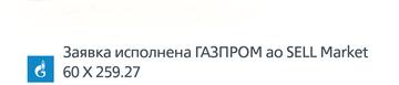 http://s3.uploads.ru/t/2uqPj.png