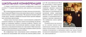 http://s3.uploads.ru/t/2xWuM.jpg