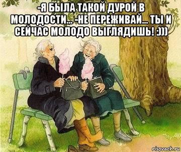 http://s3.uploads.ru/t/35CfR.jpg