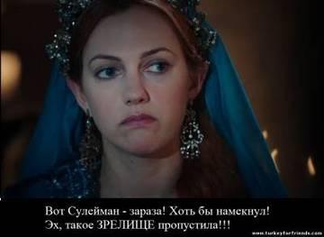 http://s3.uploads.ru/t/37oWy.jpg