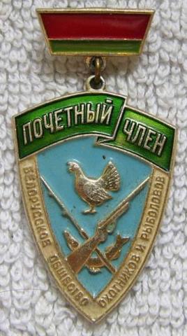 http://s3.uploads.ru/t/3SOov.jpg