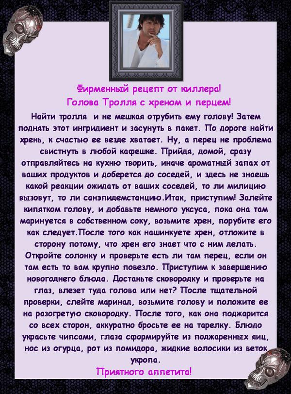 http://s3.uploads.ru/t/3othr.png