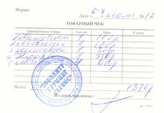http://s3.uploads.ru/t/3uRCk.png