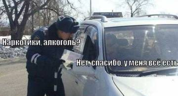 http://s3.uploads.ru/t/4B59K.jpg