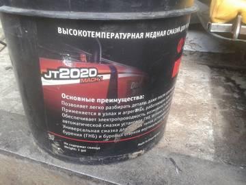 http://s3.uploads.ru/t/4EbTU.jpg