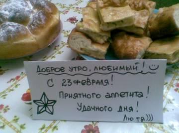 http://s3.uploads.ru/t/4i7jR.jpg