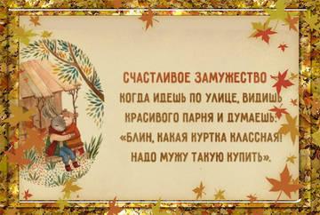 http://s3.uploads.ru/t/4iPFj.jpg
