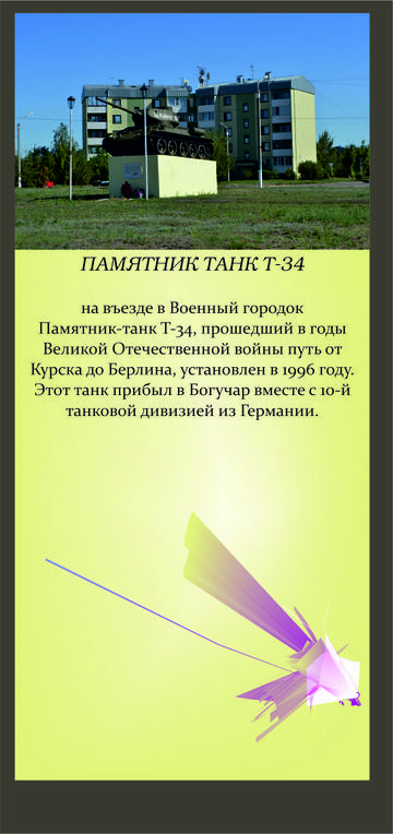 http://s3.uploads.ru/t/4iT1l.jpg