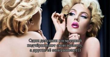 http://s3.uploads.ru/t/4wIgj.jpg