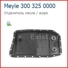 http://s3.uploads.ru/t/51UnY.jpg