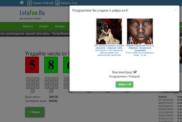 http://s3.uploads.ru/t/58w0f.jpg