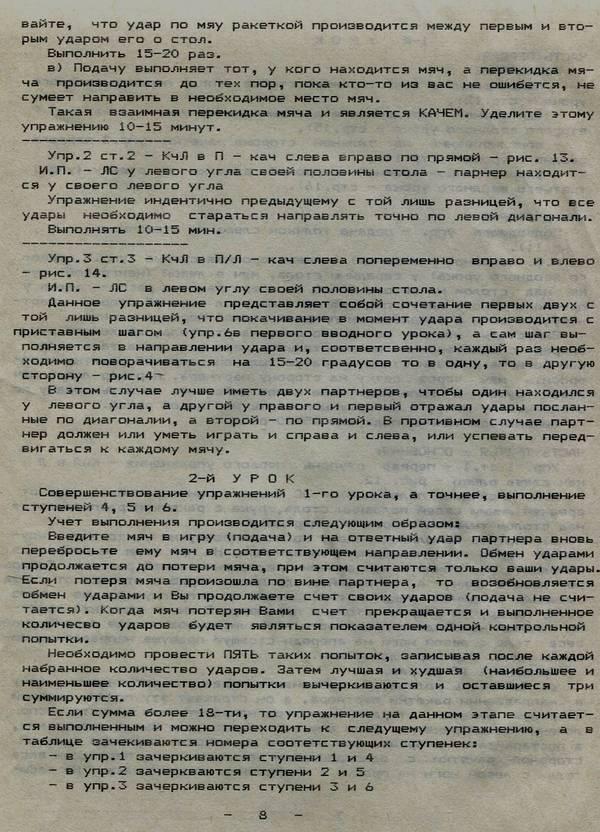 http://s3.uploads.ru/t/5FMH4.jpg
