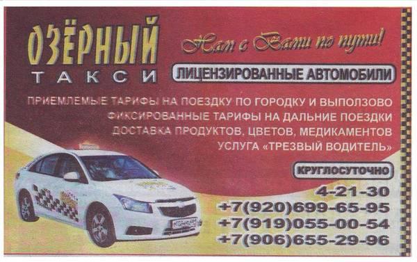 http://s3.uploads.ru/t/5IFTg.jpg